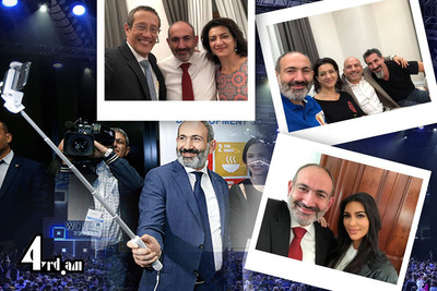 The Lessons of WCIT in Armenia: How to Go From Selfies to Action